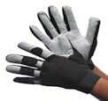 Goat Skin Work Gloves